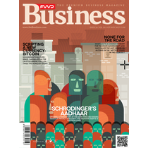 Media thumb india business journal october 2017 1