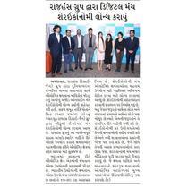 Media thumb shareconomy lokmitra  pg 03 04.08.2017