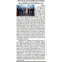 Media thumb shareconomy  rakhewal  pg 04 04.08.2017.jpg.