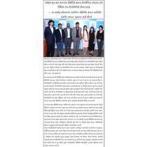 Media thumb shareconomy  samachatoday  pg 03 08.08.2017.jpg.