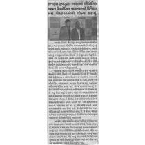 Media thumb shareconomy gujarat niti page 3 dt  5 08 2017   copy