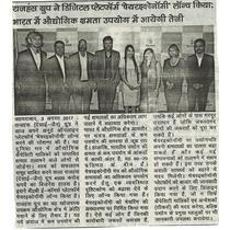 Media thumb shareconomy mahanagar metro  pg 04 04.08.2017