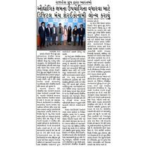 Media thumb shareconomy news line  pg 04 04.08.2017.jpg.