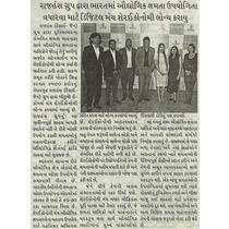 Media thumb shareconomy satellite samachar  pg 03 08.08.2017.jpg.