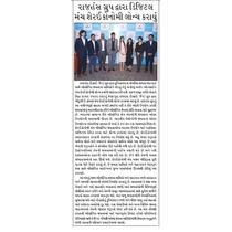 Media thumb shareconomy times of karnavati  pg 03 04.08.2017.jpg.