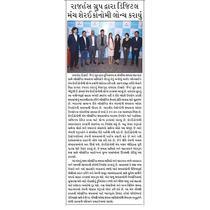 Media thumb shareconomy times of karnavati  pg 03 04.08.2017.jpg.
