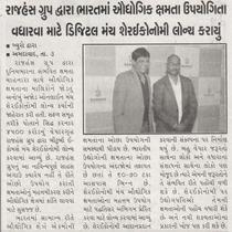 Media thumb navgujarat times surat rajhans group 04.08.17 pg.05