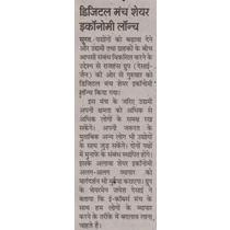 Media thumb rajasthan patrika surat rajhans group 04.08.207 pgno.05