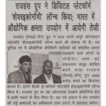 Media thumb surat bhoomi surat rajhans group 09.08.207 pgno.08