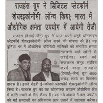 Media thumb surat bhoomi surat rajhans group 09.08.207 pgno.08